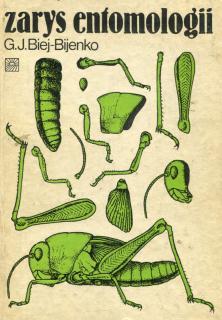 Załączony obraz: Zarys entomologii.jpeg